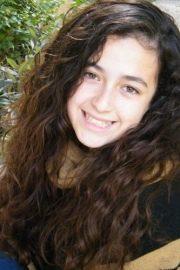Serra Ann Lynette Gomez
